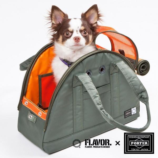 FLAVOR.×PORTER(フレーバー×ポーター) ハーフムーンバッグ Sサイズ 4th model for Exclusive (fpd-080/吉田かばん/犬用キャリーバッグ/)同梱不可|kurosu|04