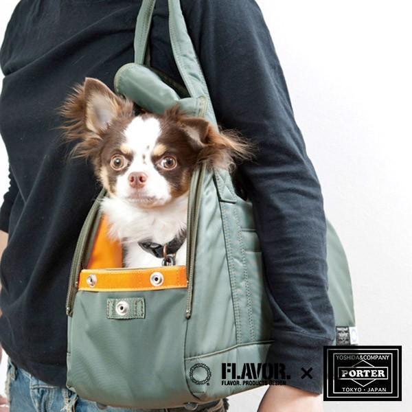FLAVOR.×PORTER(フレーバー×ポーター) ハーフムーンバッグ Sサイズ 4th model for Exclusive (fpd-080/吉田かばん/犬用キャリーバッグ/)同梱不可|kurosu|05