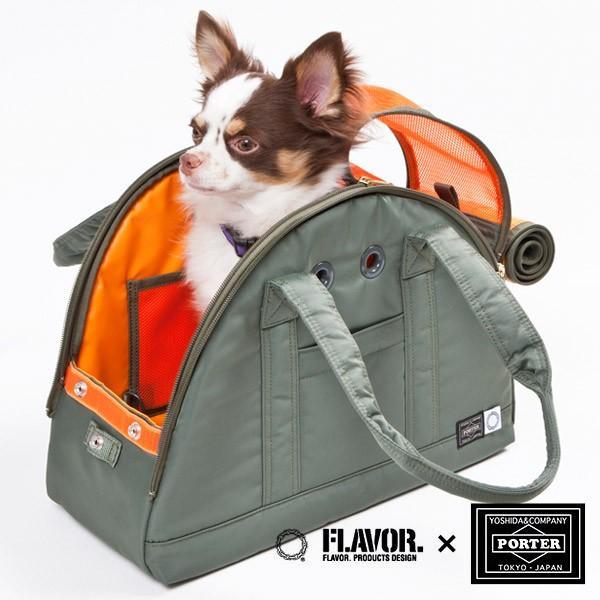 FLAVOR.×PORTER(フレーバー×ポーター) ハーフムーンバッグ Sサイズ 4th model for Exclusive (fpd-080/吉田かばん/犬用キャリーバッグ/)同梱不可|kurosu|06