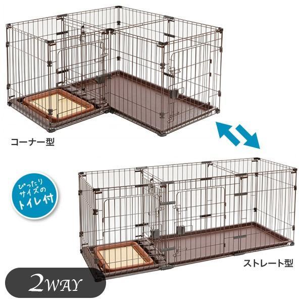 ペティオ トイレのしつけができる ドッグルームサークル 2Way (小型犬用・中型犬用/サークル・ケージ/ゲージ) 同梱不可