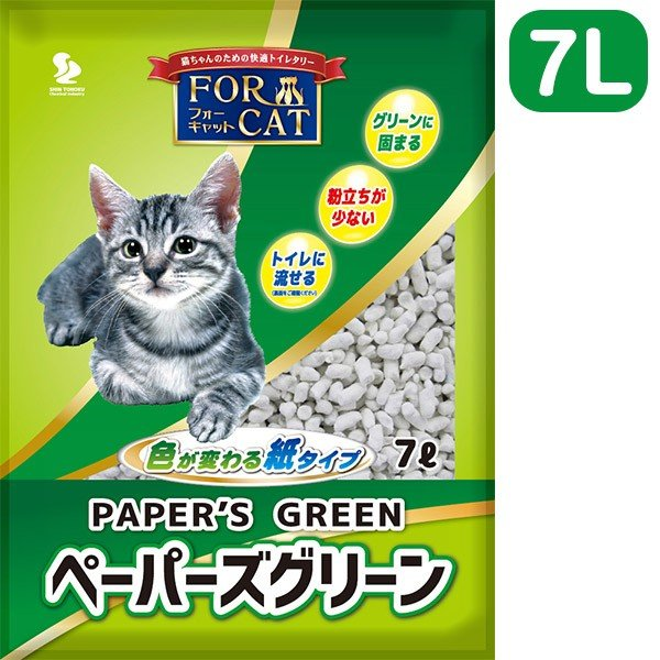新東北化学 猫砂 フォーキャット ペーパーズグリーン 7L (紙系の猫砂/ねこ砂/ネコ砂/猫のトイレ旧商品名:ペパーズグリーン)