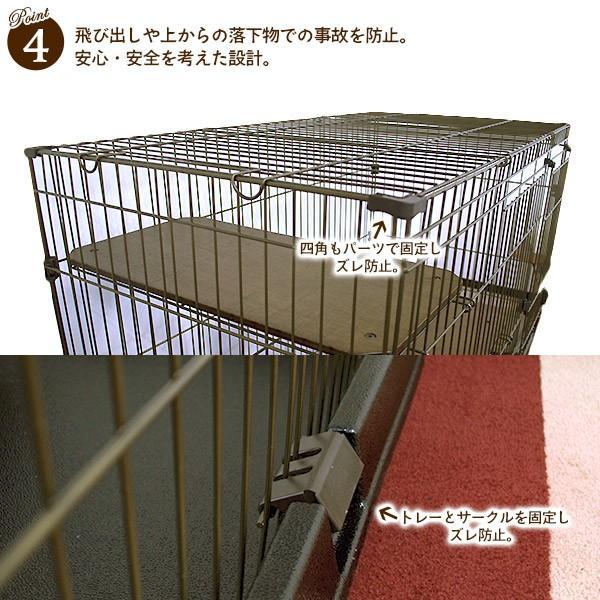 アドメイト ヴィンテージスタイル キャットサークルワイド (猫 ケージ サークル ゲージ/猫用品/送料無料) 同梱不可 kurosu 05