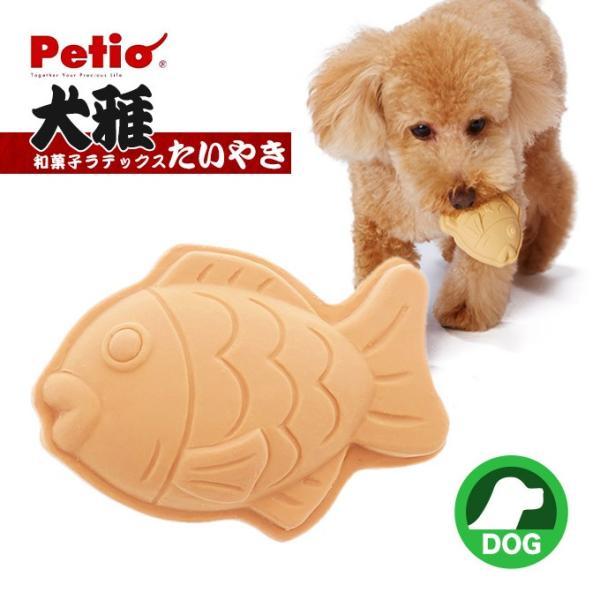 犬用 おもちゃ 玩具 TOY トイ 犬雅 和菓子 ラテックス たいやき ■ ドッグ ドック 可愛い かわいい カワイイ 笛 音が鳴る 噛む かむ カム
