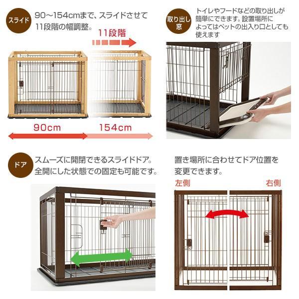 リッチェル 木製スライドペットサークル レギュラー ナチュラル (小型犬用/サークル・ケージ/ゲージ/Circle・Cage) 同梱不可|kurosu|02