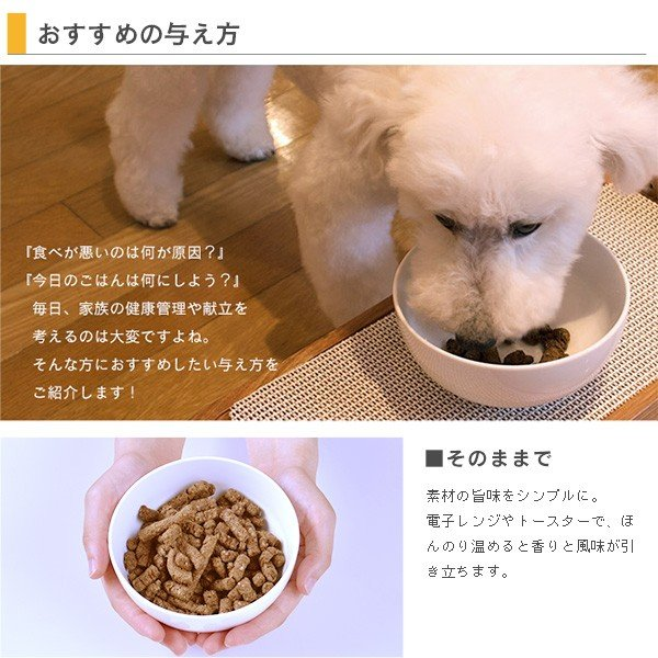 kurosu kitchen ドッグフード 無添加 国産 北海道で作りました たっぷりお肉と52種の熟成発酵野菜のブレンドフード 600g×2袋 セット(クロスキッチン)|kurosu|08