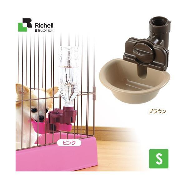RoomClip商品情報 - リッチェル ペット用 ウォーターディッシュ S (犬用給水器/猫用給水器/ペット用給水器/ウォーターフィーダー)(犬用品/猫用品・猫/ペット用品)