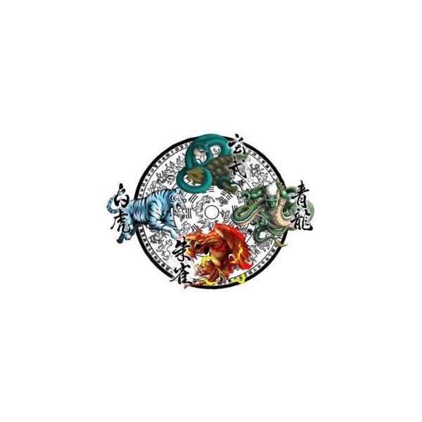 【四神獣の刀印護符 陰陽道身固め】 安倍晴明 陰陽師に伝わる呪い返しのお札 (十二神将 お守り)|kurosukedou|02