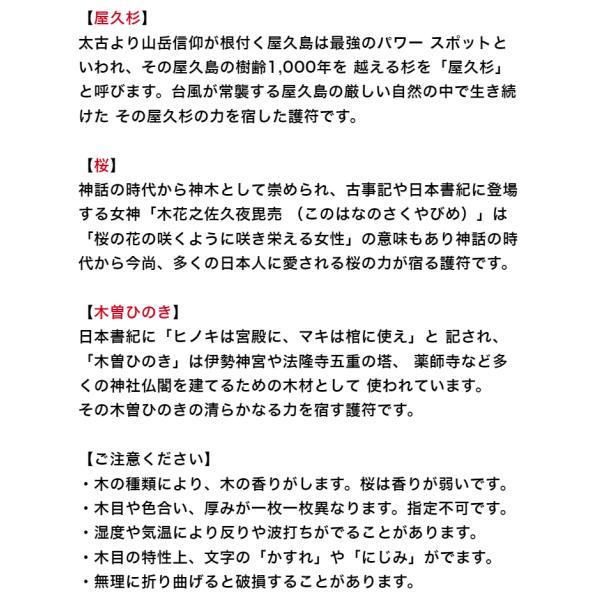 【金運】お金を引き寄せる刀印護符(陰陽師に伝わる財布などに入れる金運アップのお守り)|kurosukedou|08