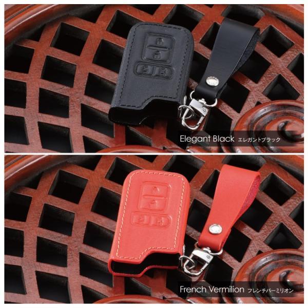 スマートキーケース スマートキーカバー 革 レザースマートキーケース ヴォクシー 80系 ノア 80系 BRALD K20 プレゼント 男性 女性 2019 ギフト 雑貨|kuruma-com2006|04