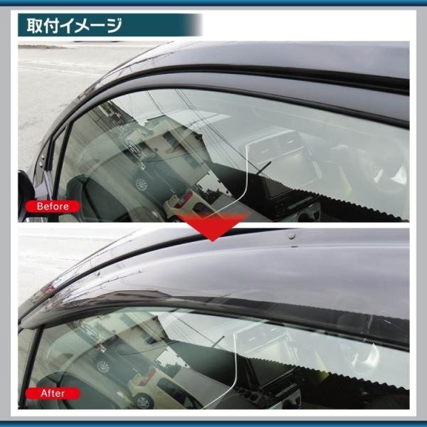 プリウス50 PHV サイド ドア バイザー 4P スモーク サイドバイザー パーツ カスタム kuruma-com2006 03