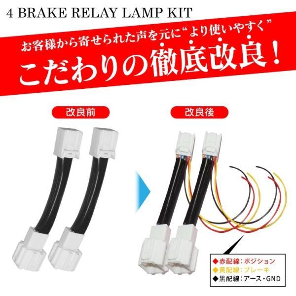 新型 NBOX カスタム テールランプ JF3 JF4 ブレーキランプ 全灯化 4灯化キット Nボックス バックランプ パーツ カスタム アクセサリー|kuruma-com2006|08