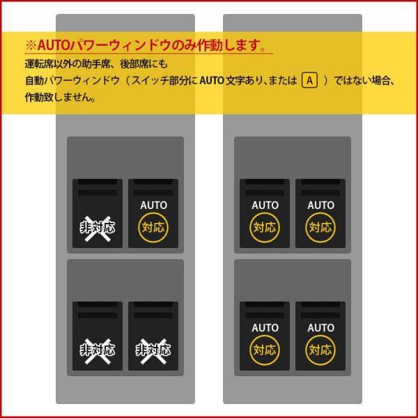 トヨタ オートウィンドウクローズ 自動窓閉め OBD パワーウィンドウ OBD2 分岐 便利アイテム|kuruma-com2006|02