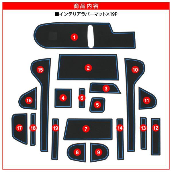 新型 NBOX カスタム アクセサリー ポケットマット インテリアラバーマット JF3 JF4 マット ゴムマット Nボックス 内装 パーツ カスタム 19P|kuruma-com2006|03