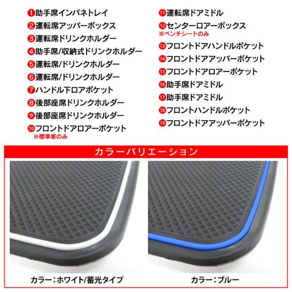 新型 NBOX カスタム アクセサリー ポケットマット インテリアラバーマット JF3 JF4 マット ゴムマット Nボックス 内装 パーツ カスタム 19P|kuruma-com2006|04