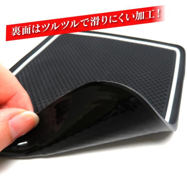 新型 NBOX カスタム アクセサリー ポケットマット インテリアラバーマット JF3 JF4 マット ゴムマット Nボックス 内装 パーツ カスタム 19P|kuruma-com2006|06