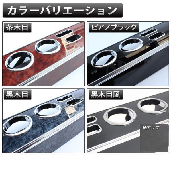 キャラバン テーブル NV350 NV350 パーツ E26 セカンドテーブル コンソール テーブル 色選択可|kuruma-com2006|04