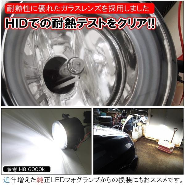 スズキ車 LEDリング内臓 HID対応 純正交換フォグランプ イカリング H8ハロゲン付き パーツ カスタム アルト など|kuruma-com2006|04