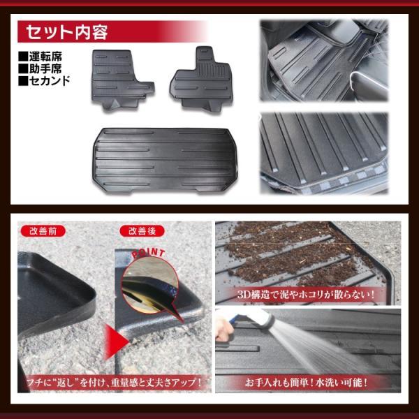 NBOX フロアマット 防水 3D ABS素材 N-BOX カスタム NBOX+ パーツ セット 3P|kuruma-com2006|04