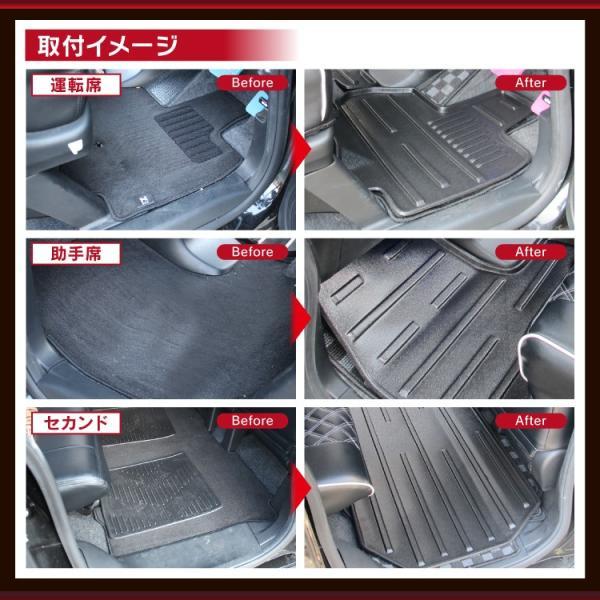 NBOX フロアマット 防水 3D ABS素材 N-BOX カスタム NBOX+ パーツ セット 3P|kuruma-com2006|05