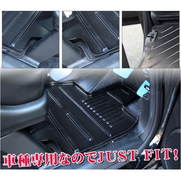 NBOX フロアマット 防水 3D ABS素材 N-BOX カスタム NBOX+ パーツ セット 3P|kuruma-com2006|06