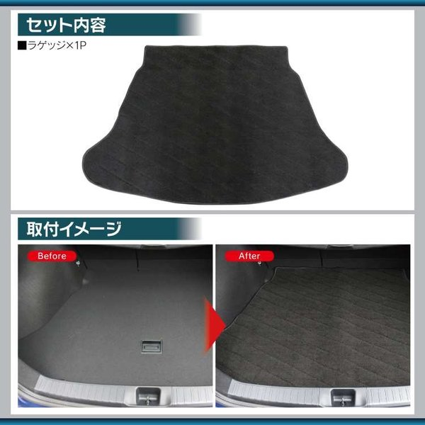 プリウス50系 ラゲッジマット フロアマット マット 1P 内装 パーツ ZVW5 kuruma-com2006 03