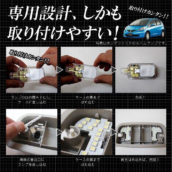 新型フィット フィット FIT3 GK LED ルームランプ LED 60灯  タクシー|kuruma-com2006|03