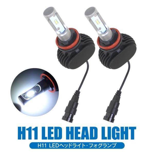 H11 LED フォグランプ ヘッドライト 車検対応 12V 24V オールインワン ファンレス 8000LM 爆光|kuruma-com2006