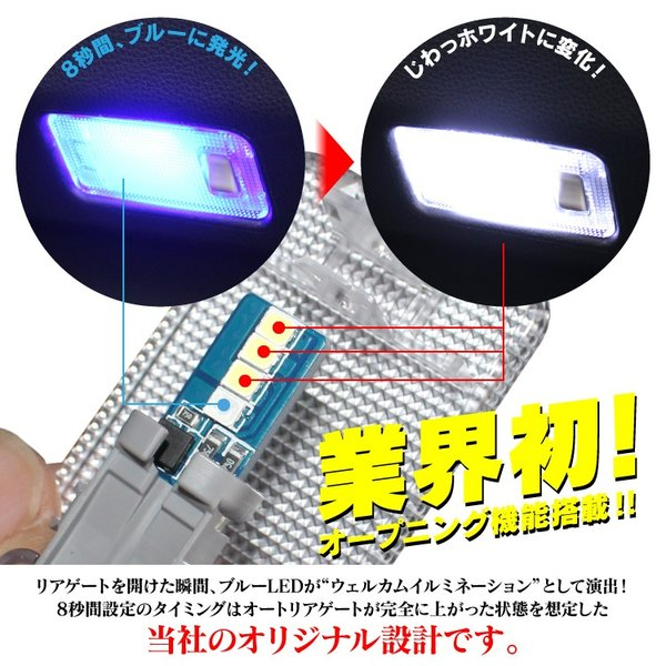 hearthorse 高 輝度 led カーテシ ランプ