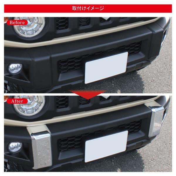 新型 ジムニー JB64W カスタム フロントバンパーガーニッシュ バンパーカバー アクセサリー 外装|kuruma-com2006|04