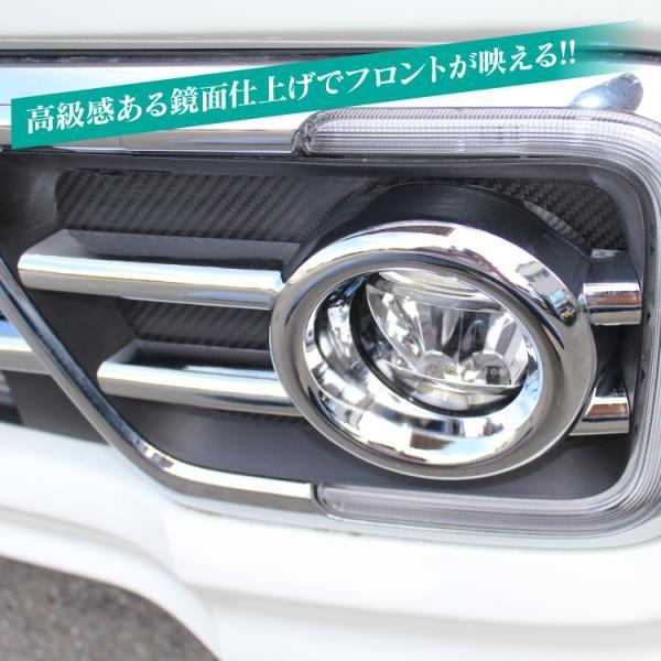 スペーシア カスタム パーツ フロントグリル パーツ MK53S グリルガーニッシュ + フォグガーニシュ カバー メッキ カーボン調 外装 (注目)|kuruma-com2006|08