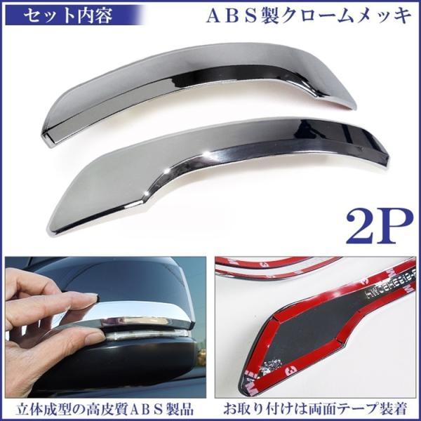 新型NBOX カスタム ドアミラー メッキガーニッシュ JF3 JF4 サイドミラー Nボックス 外装 パーツ アクセサリー|kuruma-com2006|04