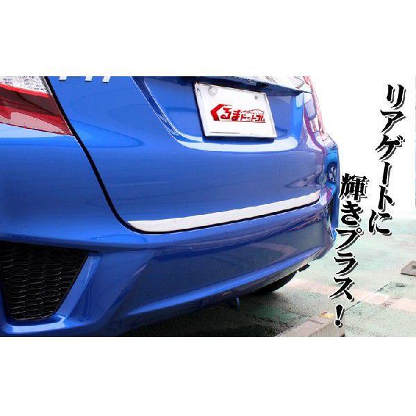 新型フィット フィット FIT3 GP5 GK メッキ リアゲート ガーニュッシュ リア メッキ|kuruma-com2006|03