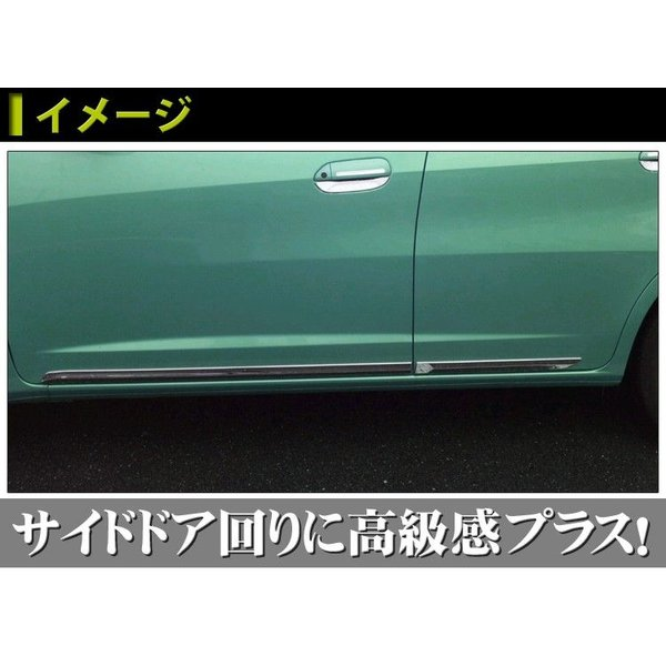 新型フィット フィット FIT3 GP5 GK サイド ドア ガーニッシュ メッキ 4P kuruma-com2006 02