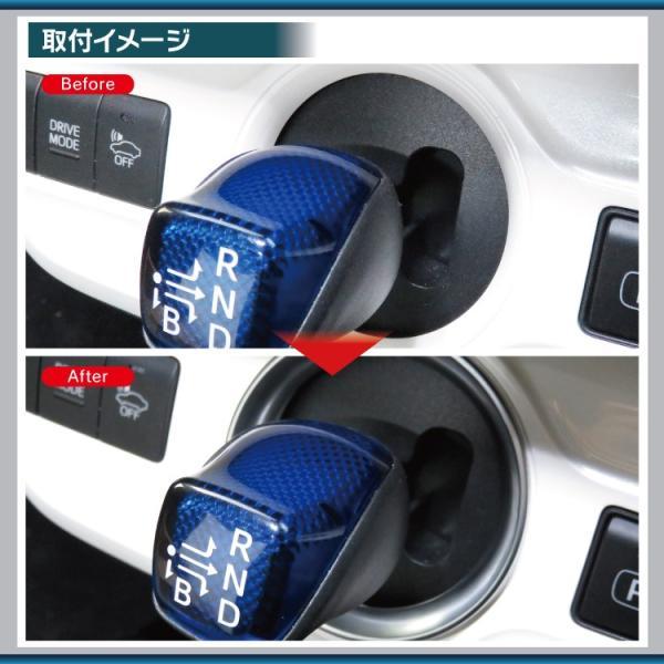 プリウス 50系 PHV シフトゲート メッキ リング 1P 内装 カスタム パーツ kuruma-com2006 04
