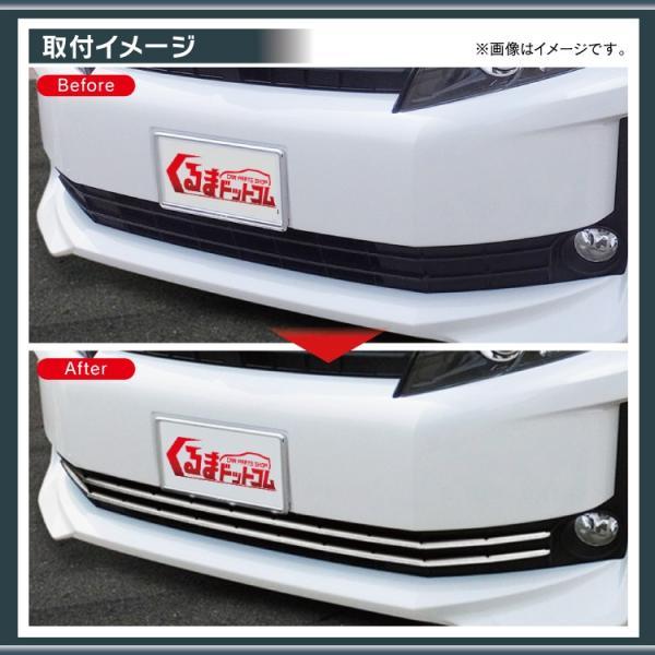 ヴォクシー80系 グリル フロントバンパー グリルガーニッシュ 6P 外装|kuruma-com2006|03