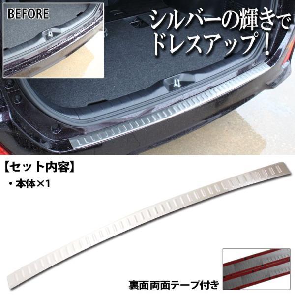 新型 ヴォクシー 80系 ノア 80 リアステップカバー カスタム リアステップガード パーツ アクセサリー 外装|kuruma-com2006|02