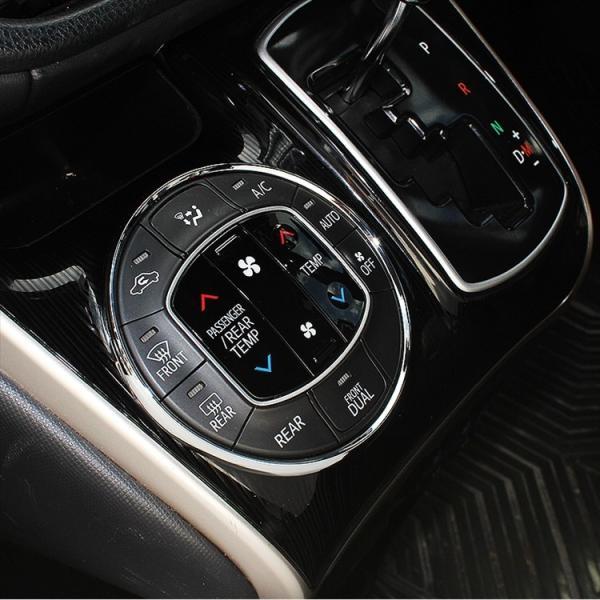 新型 ヴォクシー80系パーツ ノア エスクァイア エアコンスイッチリング エアコンパネル メッキ カスタムパーツ (注目)|kuruma-com2006|06
