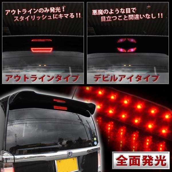 Nボックス NBOX パーツ LED ハイマウント アクセサリー リフレクター カスタム kuruma-com2006 02