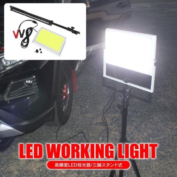 アウトドアライト 照明 LED 投光器 三脚スタンド式 キャンプライト ワークライト コンパクト アウトドア用品 BBQ キャンプ 車中泊 釣り
