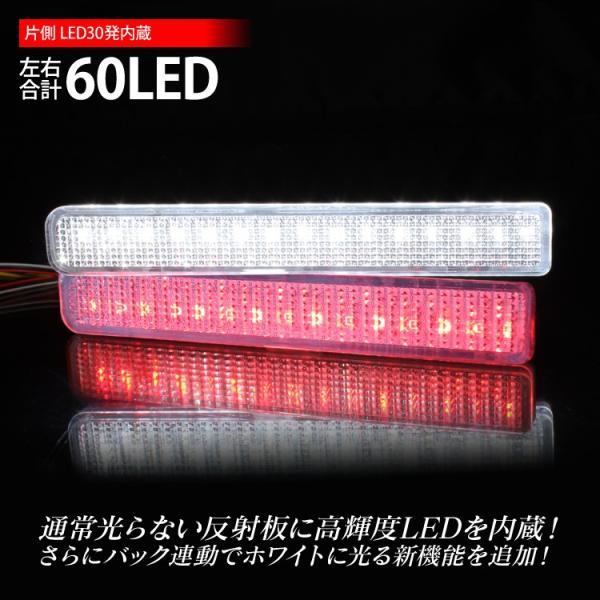 新型 スペーシアギア LEDリフレクター MK53S LED テールランプ ブレーキランプ クリアバック 反射板シール付き レッド ホワイト|kuruma-com2006|02