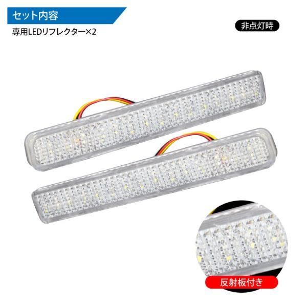 新型 スペーシアギア LEDリフレクター MK53S LED テールランプ ブレーキランプ クリアバック 反射板シール付き レッド ホワイト|kuruma-com2006|03