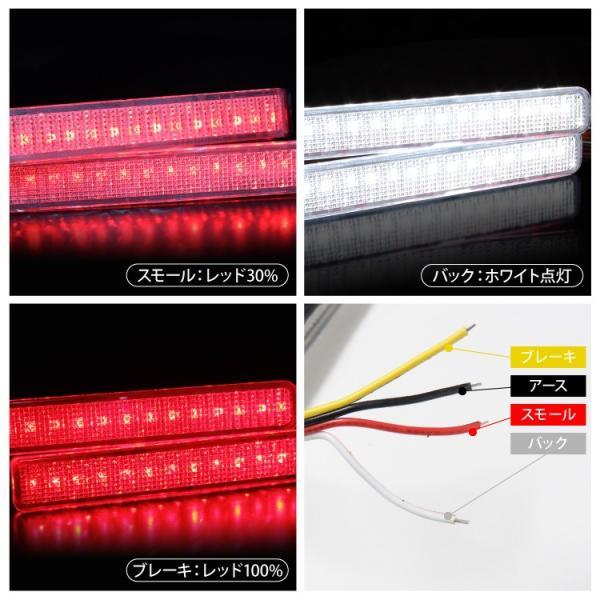 新型 スペーシアギア LEDリフレクター MK53S LED テールランプ ブレーキランプ クリアバック 反射板シール付き レッド ホワイト|kuruma-com2006|04