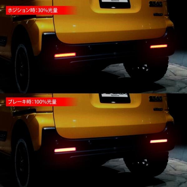 新型 スペーシアギア LEDリフレクター MK53S LED テールランプ ブレーキランプ クリアバック 反射板シール付き レッド ホワイト|kuruma-com2006|05