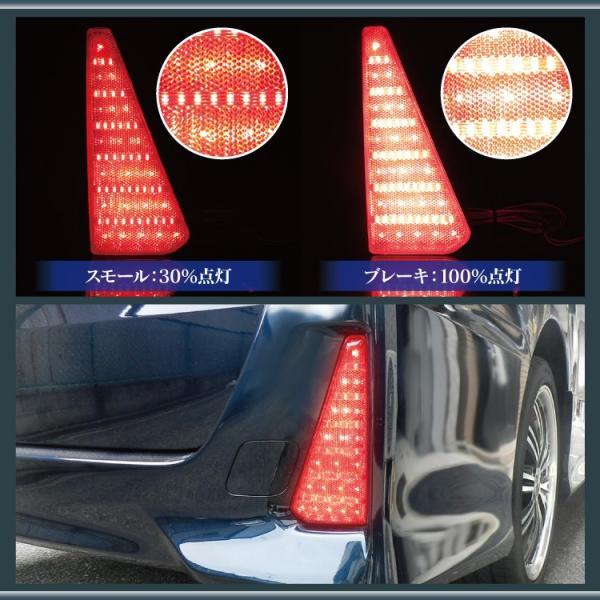 新型 ノア ヴォクシー80系 LED リフレクター 2P レッド パーツ アクセサリー リア ボクシー(売れ筋)|kuruma-com2006|03