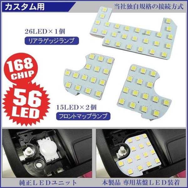 新型 Nボックス カスタム NBOX LEDルームランプ JF3 JF4 パーツ アクセサリー|kuruma-com2006|04