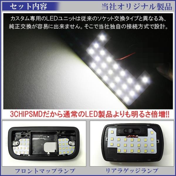 新型 Nボックス カスタム NBOX LEDルームランプ JF3 JF4 パーツ アクセサリー|kuruma-com2006|05
