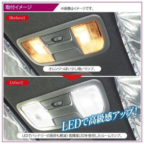 新型 Nボックス カスタム NBOX LEDルームランプ JF3 JF4 パーツ アクセサリー|kuruma-com2006|06