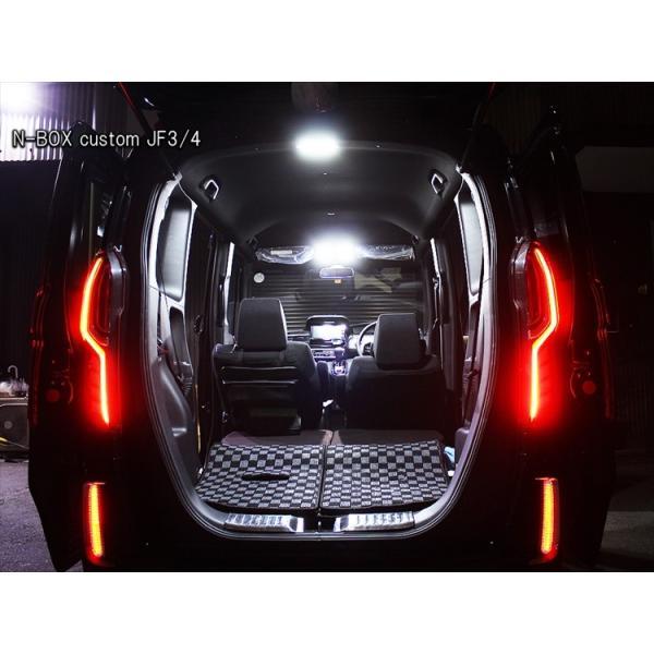 新型 Nボックス カスタム NBOX LEDルームランプ JF3 JF4 パーツ アクセサリー|kuruma-com2006|08