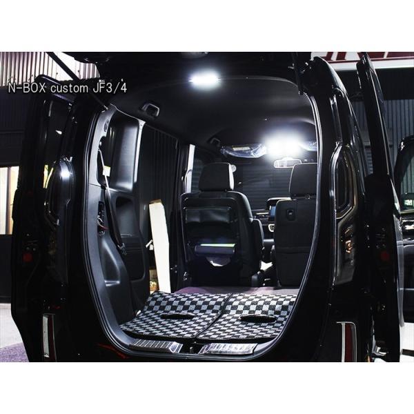 新型 Nボックス カスタム NBOX LEDルームランプ JF3 JF4 パーツ アクセサリー|kuruma-com2006|09