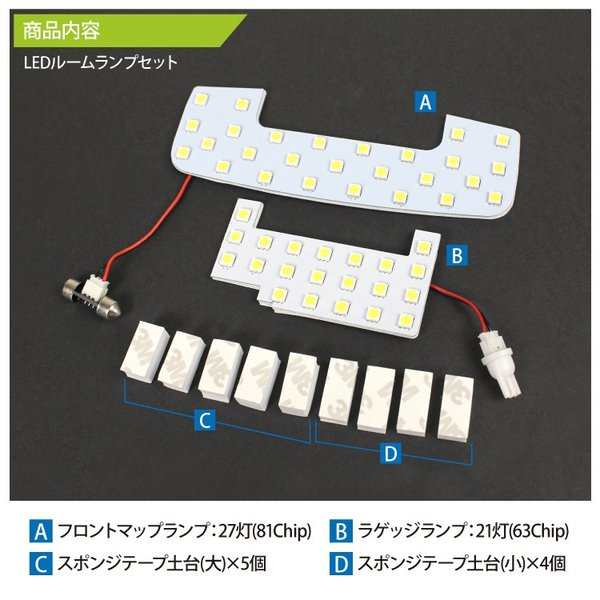新型 ジムニー ルームランプ LED シエラ アクセサリー パーツ JB64W JB74W とにかく明るい 内装 夜間作業に ホワイト SMD|kuruma-com2006|02
